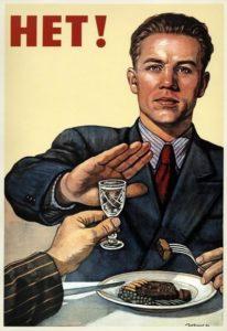 Кодирование от алкоголизма Челны