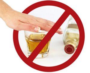 Лечение алкоголизма гипнозом в челнах журнал статьи профилактика алкоголизма
