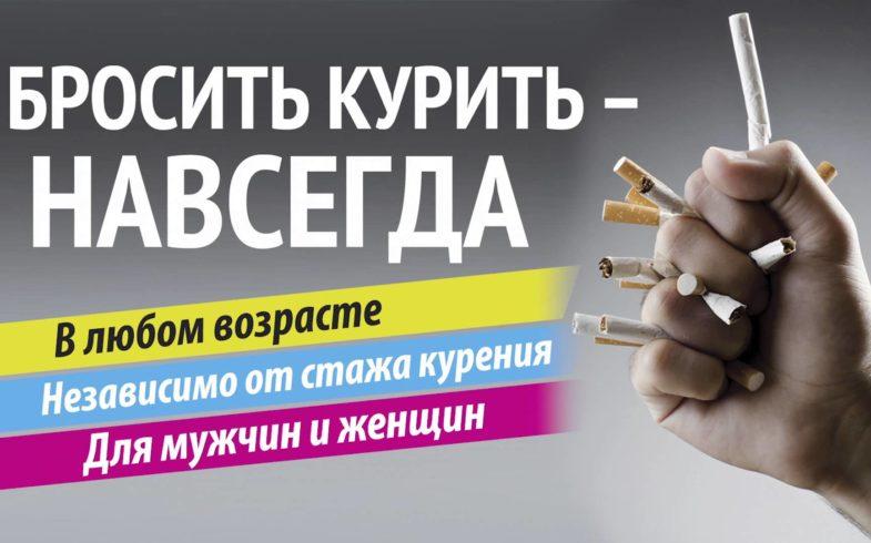 Курение в Челнах